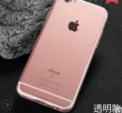 苹果6透明手机壳
