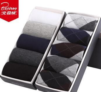 北极绒纯棉袜子(10双)